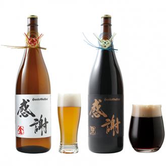 一升瓶(1.8L)入のビール2本セット