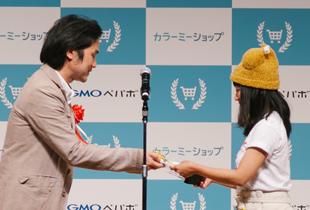 カラーミーショップ大賞2014 授賞式02