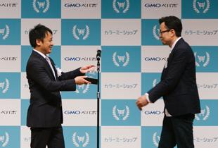 カラーミーショップ大賞2014 授賞式06