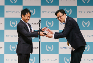 カラーミーショップ大賞2014 授賞式07