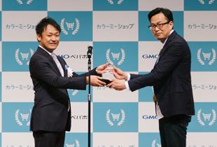 カラーミーショップ大賞2014 授賞式08