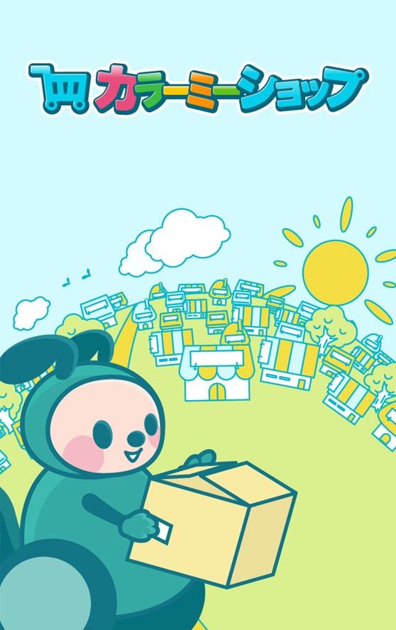 スマートフォンアプリ image