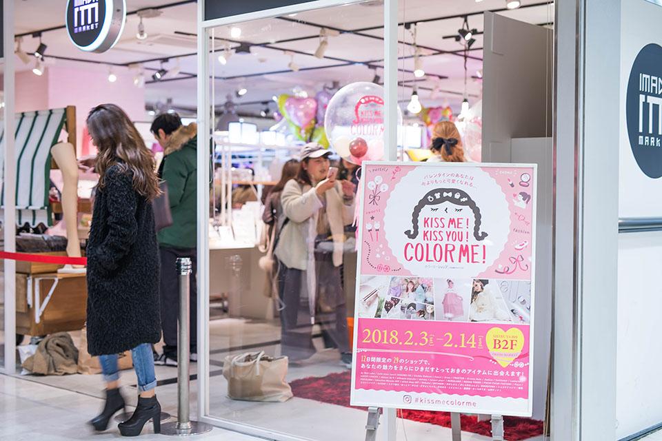 渋谷109 での販売イベント